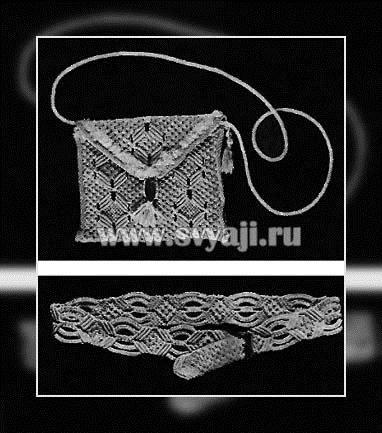 макраме - плетение сумочки и пояса.